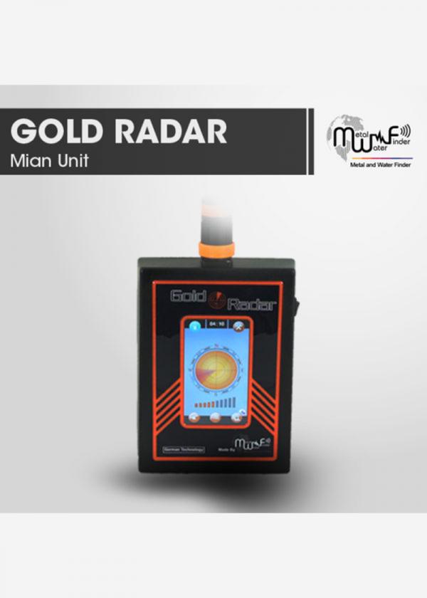 gold_radar1