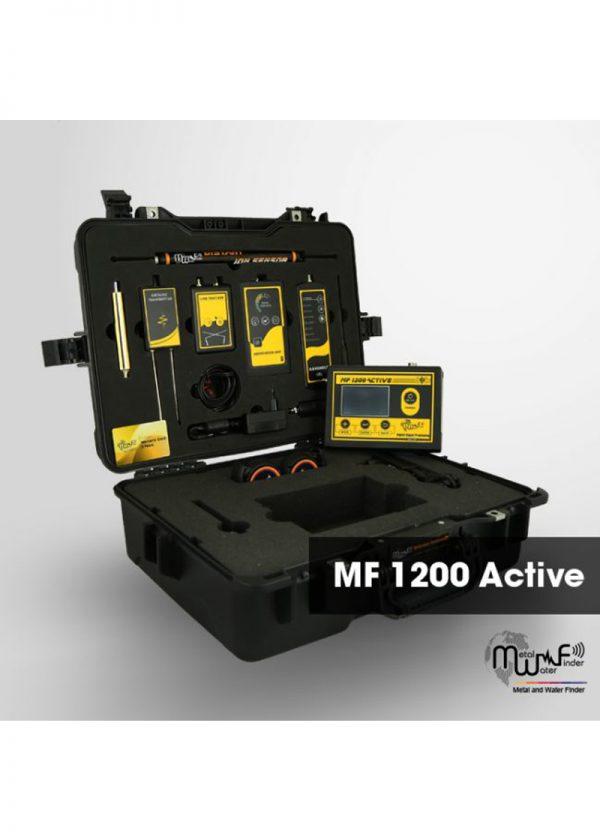 mf1200Active_main_photo_2-1-650×650 (1)