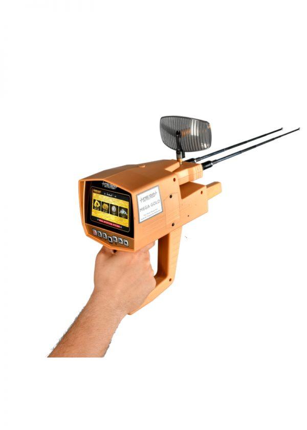 mega-gold-detector
